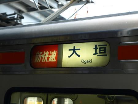 313系(豊橋駅)3