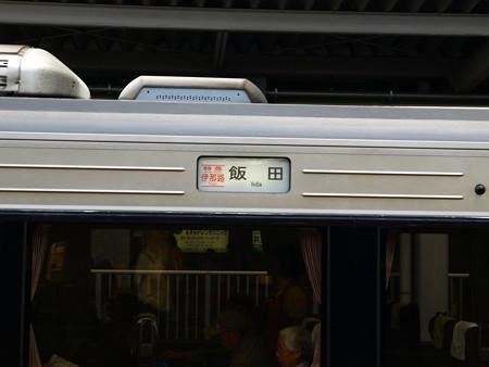373系特急伊那路1号(豊橋駅)5