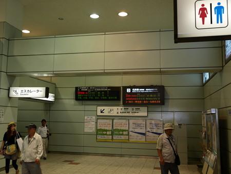豊橋駅構内