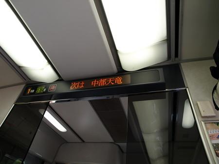 373系特急伊那路1号車内