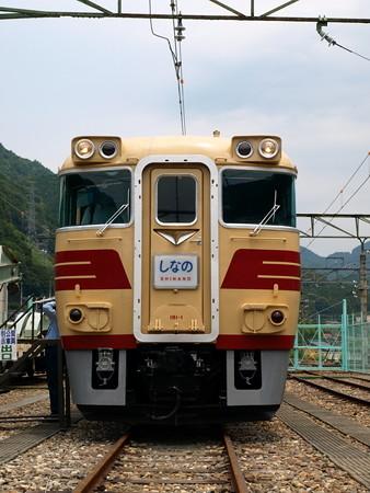 佐久間レールパーク35
