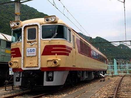 佐久間レールパーク37