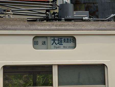 117系(中部天竜駅)