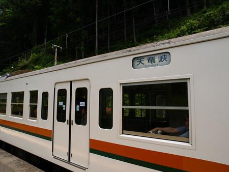 119系(小和田駅)1