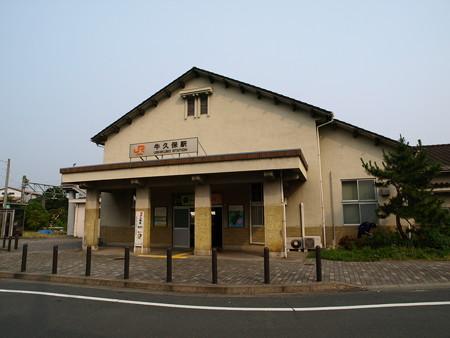 牛久保駅31