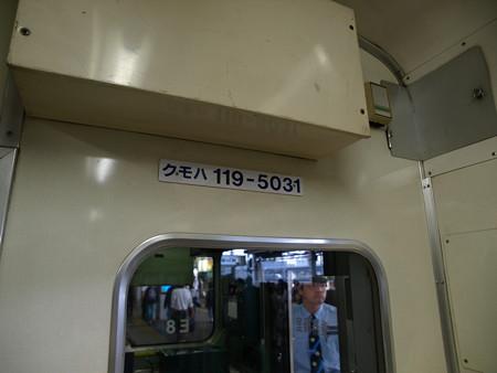 119系車内(豊橋駅)2