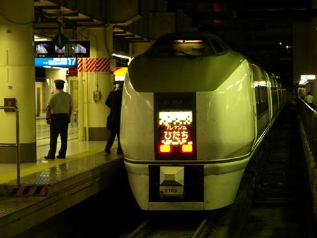 651系(上野駅)1