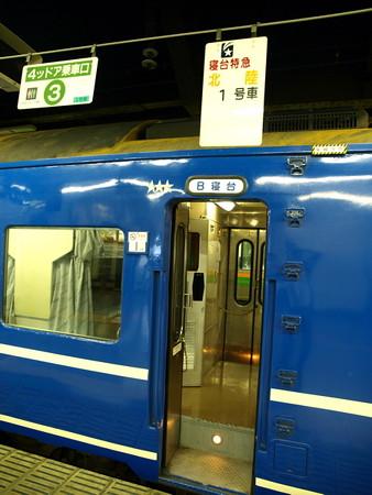 スハネフ14-35(上野駅)8