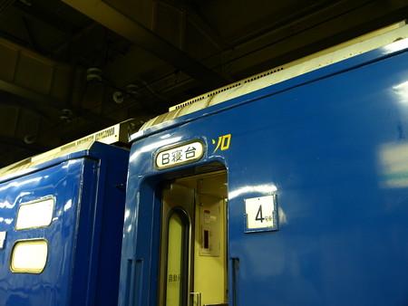 スハネ14-755(上野駅)3