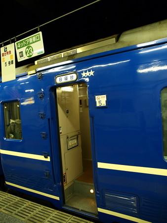 スハネフ14-32(上野駅)3