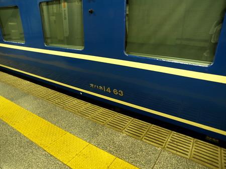 オハネ14-63(上野駅)2