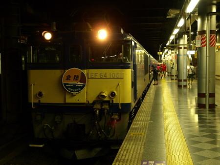 EF64-1051(上野駅)5