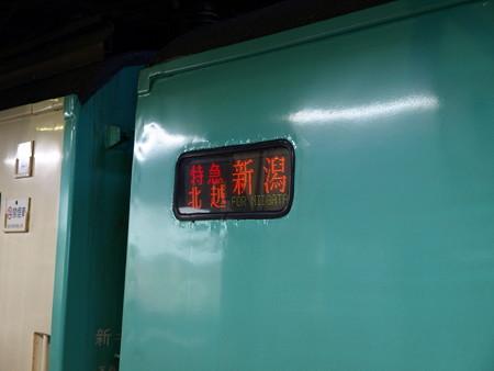 485系3000番台(金沢駅)1
