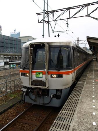 キハ85系(富山駅)11