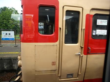 キハ58+キハ28(速星駅)3