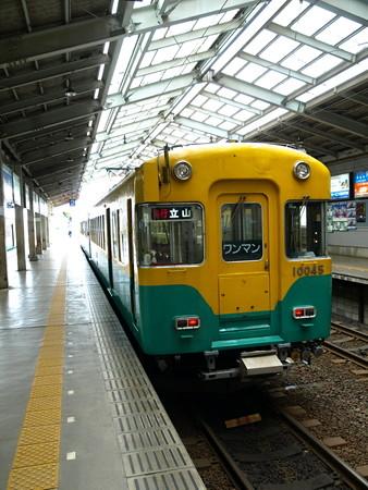 電鉄富山駅7