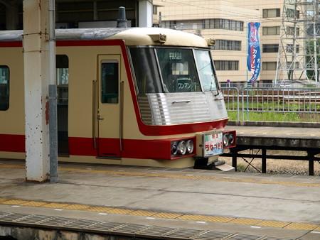 16010形(電鉄富山駅)1