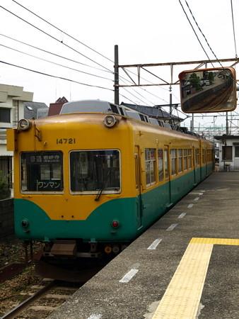 南富山駅2