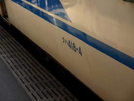 419系(富山駅)4