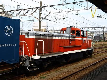 DE10-1541(高岡駅)1