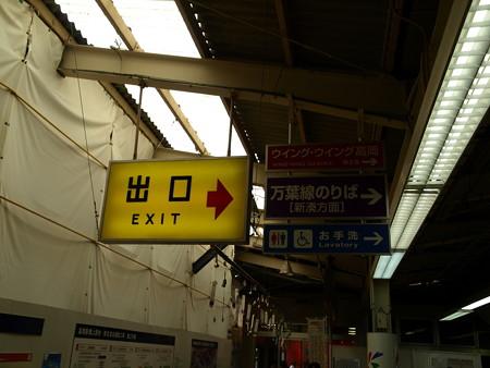 高岡駅構内7