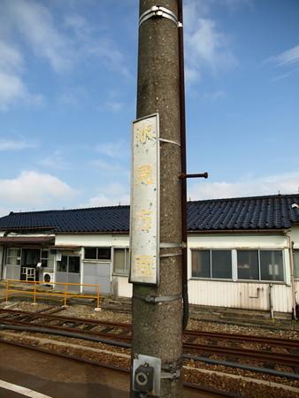 能町駅12