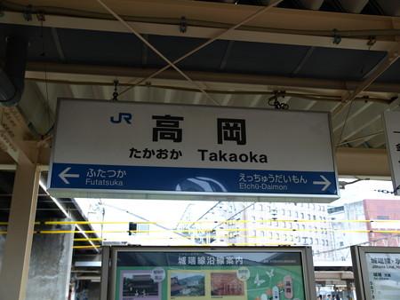高岡駅12