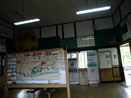 城端駅14