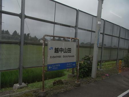 城端線車窓13