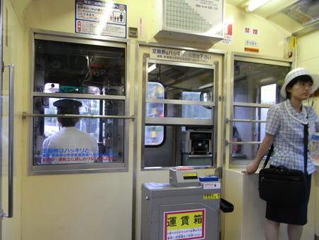 北陸鉄道石川線車内10