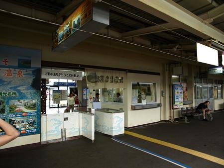 和倉温泉駅33