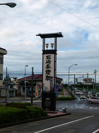 和倉温泉駅41