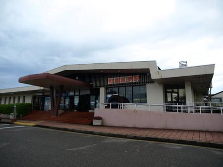 和倉温泉駅43