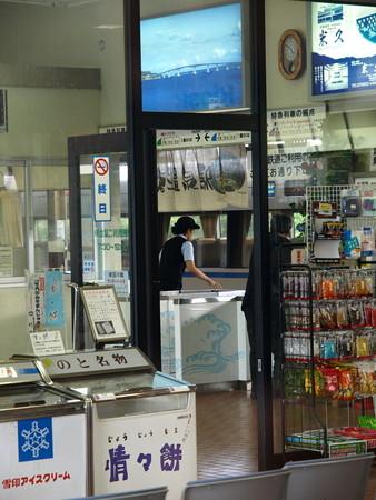 和倉温泉駅47