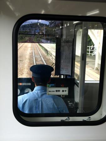 のと鉄道NT211車内2