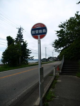 能登鹿島駅39