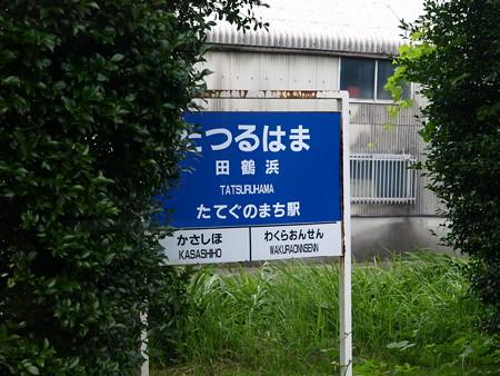 のと鉄道車窓18