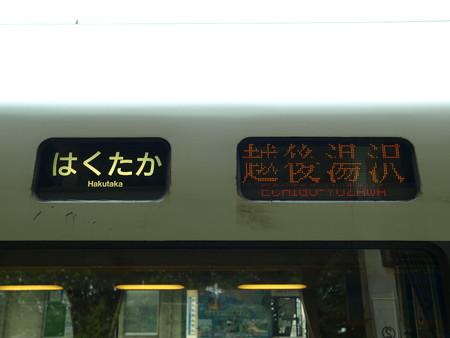 681系(はくたか21号)(和倉温泉駅)4