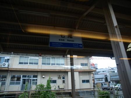 681系(はくたか21号)車窓5