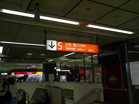 宇都宮駅3