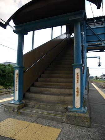 鶴田駅18