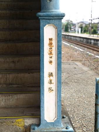 鶴田駅27