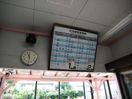 鶴田駅28