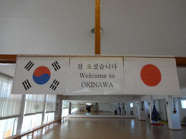 写真: Korea-Okinawa
