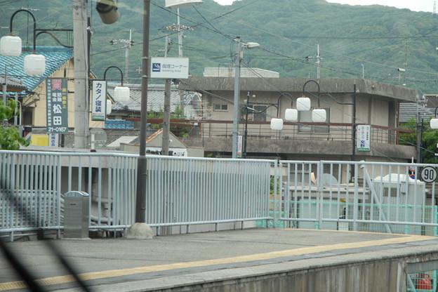 京阪電車の喫煙コーナー