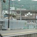 Photos: 京阪電車の喫煙コーナー