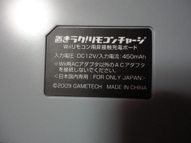 DSC00453