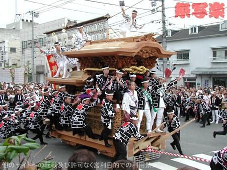 sakaimachi091301