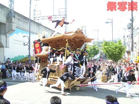 藤井町P9140110