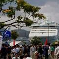 メーデーと豪華客船